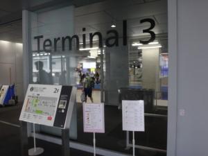 ~第3旅客ターミナル~(下)5