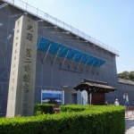 京都に行ってきました~二条城~(上)