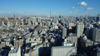 Fast View~文京シビックセンター~