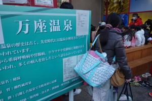 東京に雪だるまが集結!? 「第16回 神田小川町雪だるまフェア」19