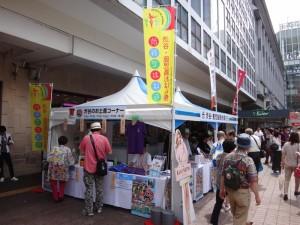 「第19回 渋谷・鹿児島おはら祭」3