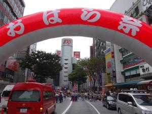 「第19回 渋谷・鹿児島おはら祭」5