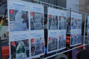 東京に雪だるまが集結!? 「第16回 神田小川町雪だるまフェア」29