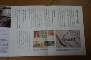 美術はがきギャラリー「京都便利堂」4