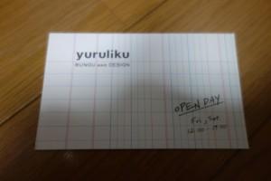 文房具店「yuruliku」1