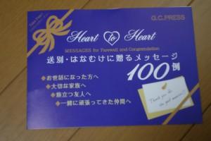 紙の店「G.C.PRESS」3