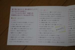 紙の店「G.C.PRESS」4