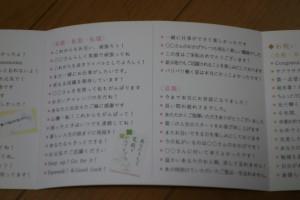紙の店「G.C.PRESS」5