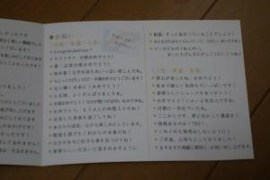 紙の店「G.C.PRESS」6