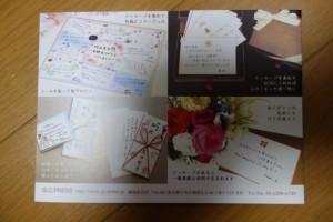 紙の店「G.C.PRESS」8