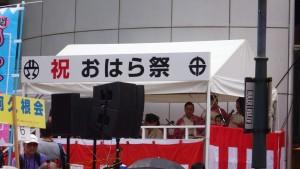 「第19回 渋谷・鹿児島おはら祭」17