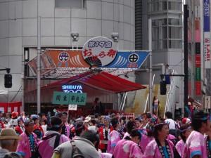 「第19回 渋谷・鹿児島おはら祭」21