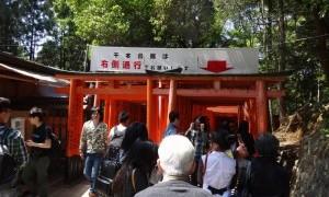 京都に行ってきました~伏見稲荷大社~(下)