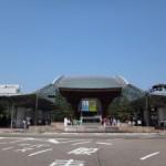 金沢駅がすごかった!