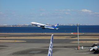 久しぶりに、空港の展望デッキから飛行機の雰囲気を楽しんできました!