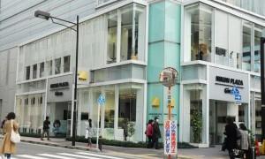 故郷をテーマに、畠山直哉写真展「陸前高田 2011-2014」