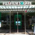 フジ・フィルム・スクエアで写真展