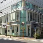 釜石の震災前と震災後、写真展「変貌―3・11釜石」