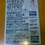 中国の環境問題の記事が興味深かった