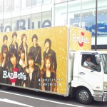 BAD BOYS J宣伝