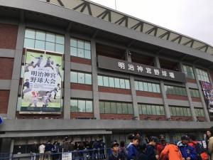 「第46回 明治神宮野球大会」~東邦 対 青森山田~2