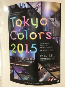 「Tokyo Colors 2015」1