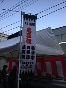 「元禄市」4
