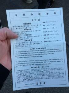東京での初詣10