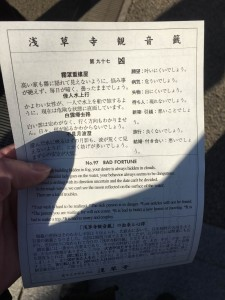 東京での初詣12