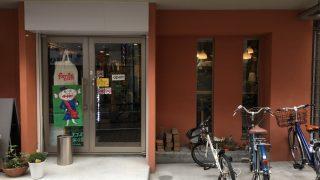 雑貨店のような雰囲気の面白文房具が集まる文房具店「SCOS」