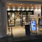 カフェと本と雑貨と文房具が融合したお店「ビブリオテーク 東京・自由が丘」