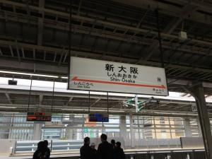 センバツ2016を見に行ったぞ!~そして、東京へ~(43)3