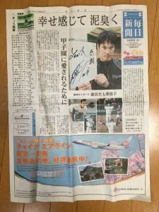センバツ2016を見に行ったぞ!~そして、東京へ~(43)10