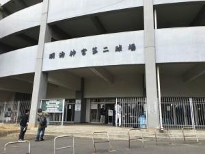 春季東京都高等学校野球大会「都立城東vs創価」14