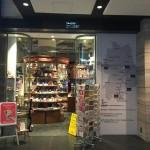 大手町で「bruder」という文房具店を見かけました。
