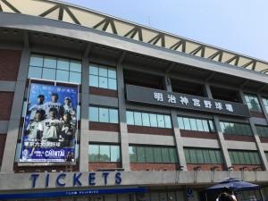 2016春季リーグ戦「東京六大学野球~慶応 VS 東京~」1