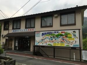 両親と温泉旅行に行ってきた~鬼怒川温泉~(1)10