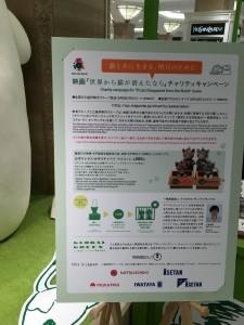 日本橋三越に巨大猫9