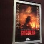 ハリウッド版の締まった人間味あるゴジラ、映画『GODZILLA ゴジラ』