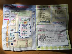 「第68回 東京みなと祭」(下)6