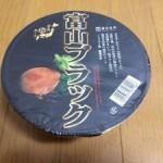 カップラーメン「富山ブラック」、程よい辛さ
