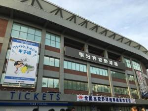 今年も始まった!? 夏の甲子園2016~西東京大会「日大二 - 筑波大駒場」~11