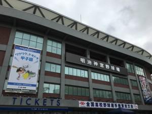 夏の甲子園2016~東東京大会:広尾 - 二松学舎大附~(上)12