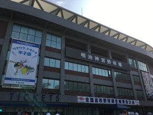 夏の甲子園2016~東東京大会:帝京 - 城西大城西~(上)13