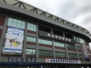 西東京大会「早稲田実業 − 八王子」2
