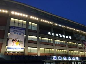 西東京大会「日大三 − 聖パウロ学園」4
