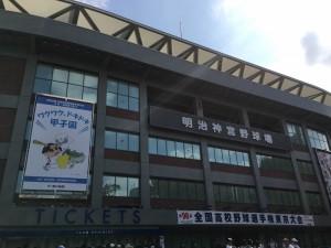 東東京大会「関東一 − 修徳」2