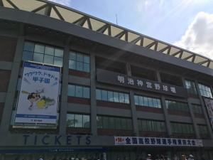 東東京大会「江戸川 − 二松學舍大附」2
