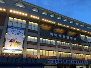 東東京大会「帝京 − 城東」6