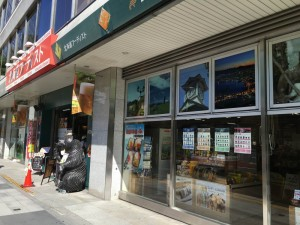 京都と北海道のアンテナショップに行ってきました。1